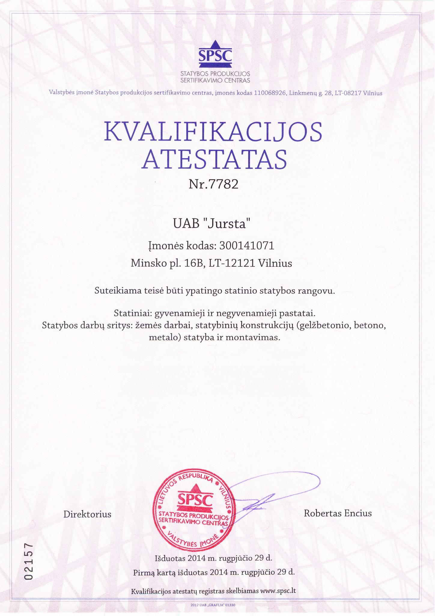 KVALIFIKACIJOS ATESTATAS_JURSTA